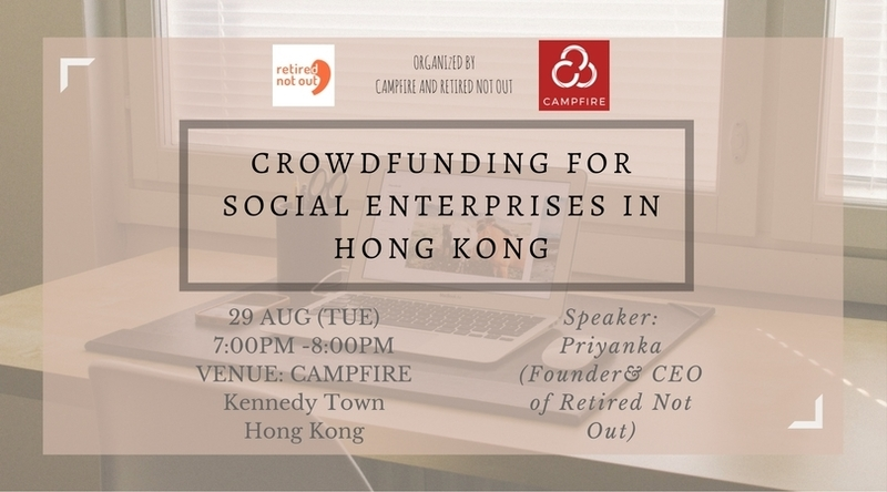 29 aug crowdfunding fb app size