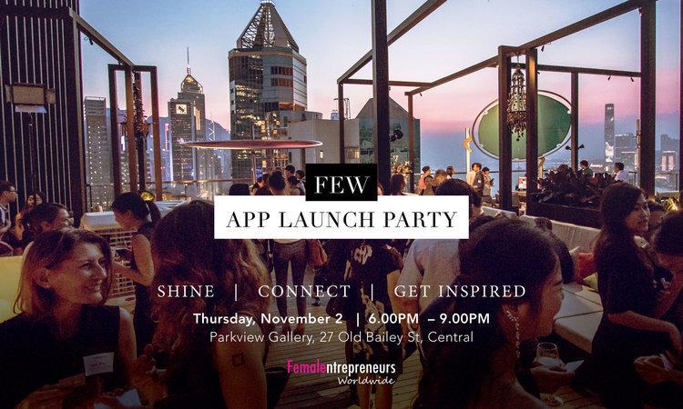 App launch