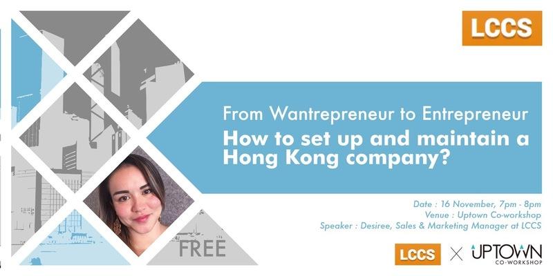 From wantrepreneur to entrepreneur banner v1