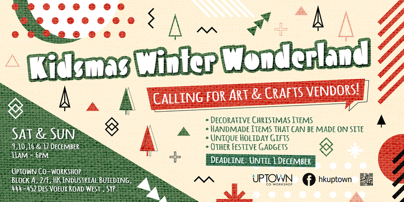 Kidsmas winter wonderland banner e v6
