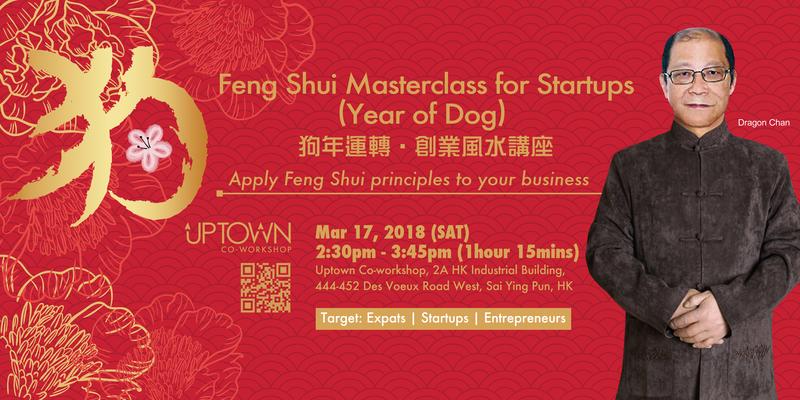 Feng shui masterclass for startups banner v2