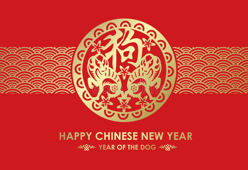 Happy chinese new year year dog card gold dogs circle red background vector design 87957440