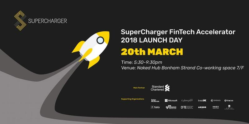Supercharger launch banner