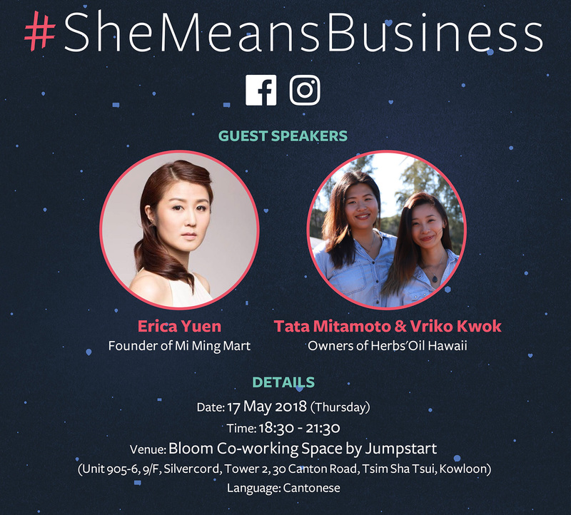 Shemeansbusiness fb r1