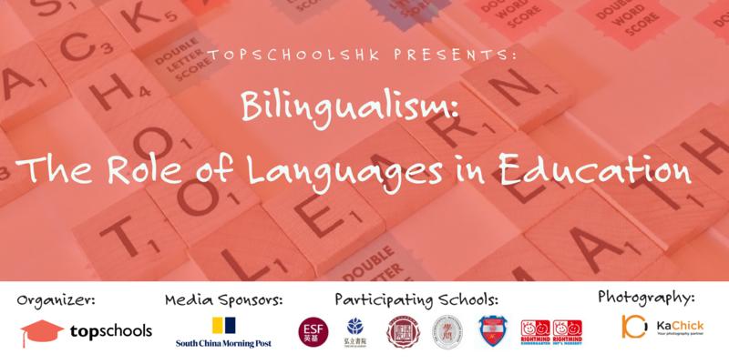 Topschool bilingual event   may 19