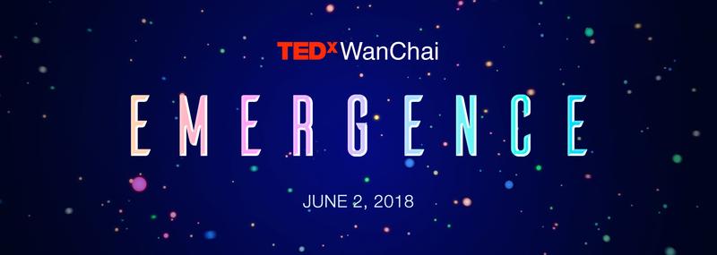 Tedx emergence web logo