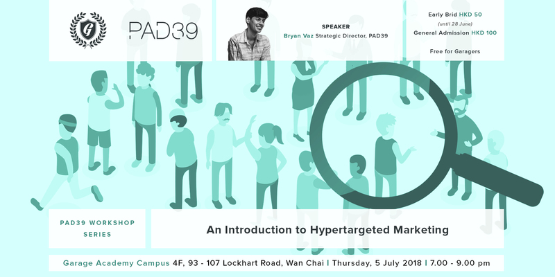 An introduction to hypertargeted marketing
