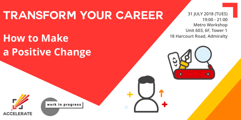 Transform your career how to make a positive change