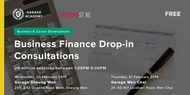 Drop in business finance consultations