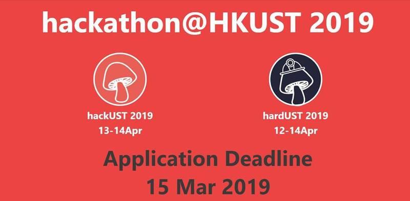 Hackathon ust 2019