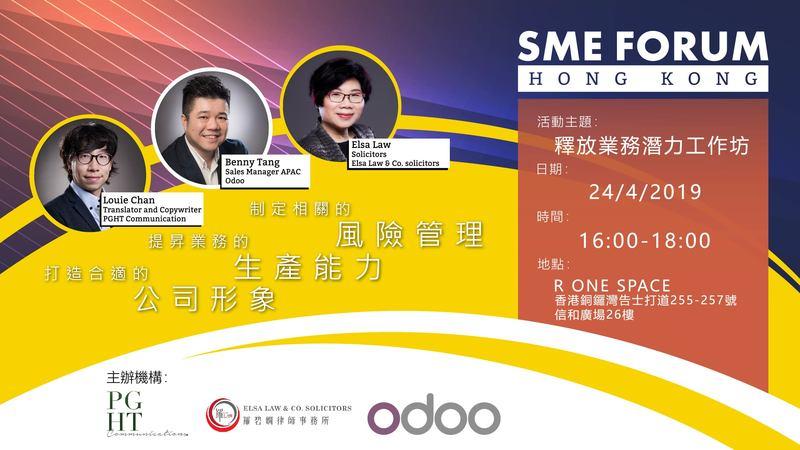 Sme forum1 banner