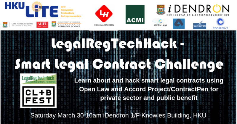 Smart legal cotract poster final