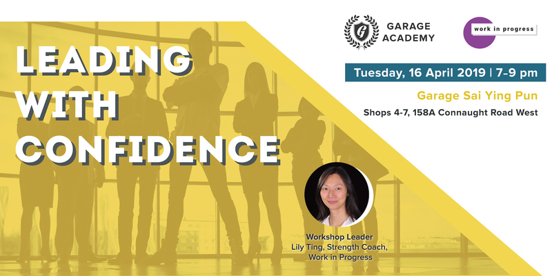 Leading with confidence 3 01