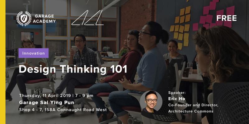 Design thinking 101 2  1