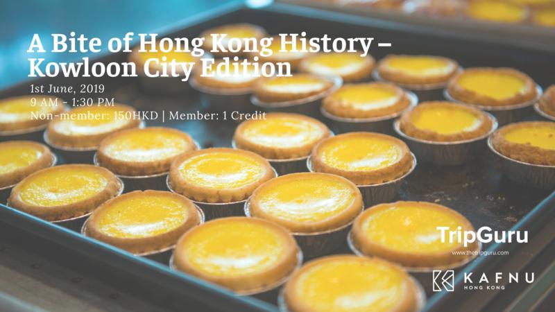 A bite of hong kong history   kowloon city edition  4