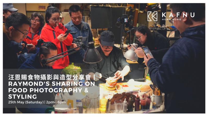 Food photography   styling workshop with raymond wong