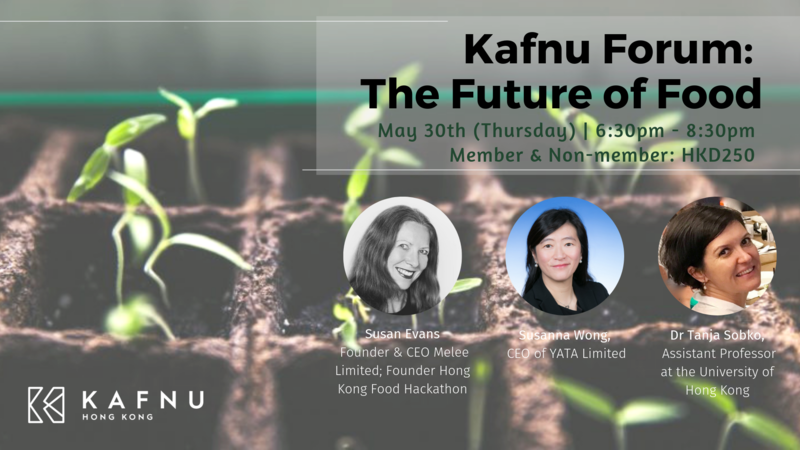 Fb kafnu forum  the future of food