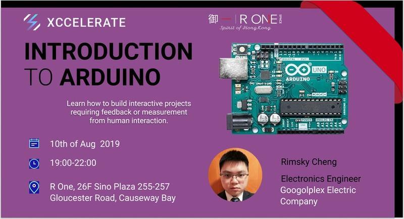 Arduino event