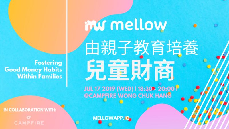 Mellow campfire event banner 3
