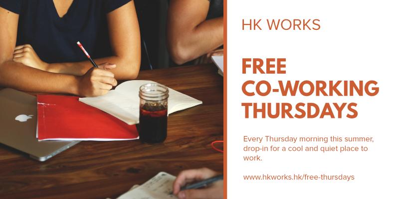 Free Co-working Thursdays