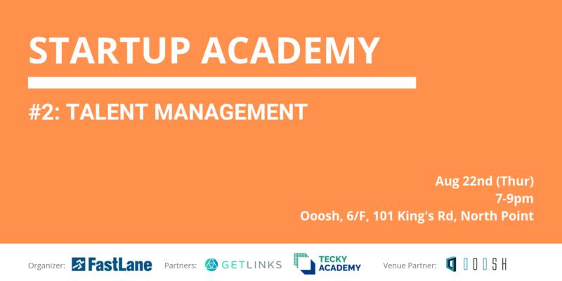 Startup academy  3