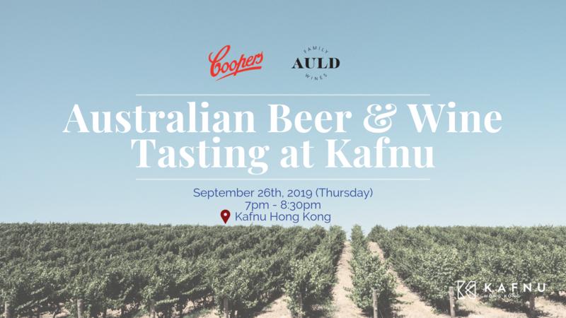Australian beer and wine tasting at kafnu