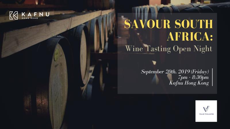 September wine tasting open night