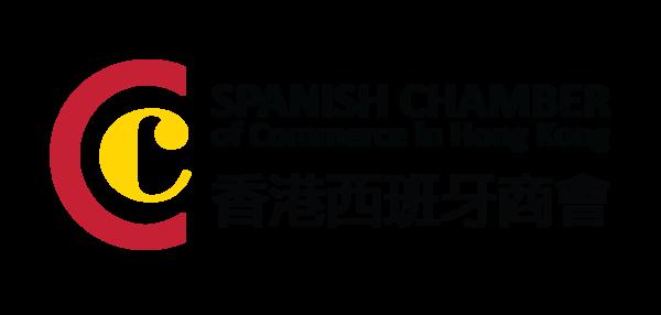Spanish chamber logo 2015 horizontal