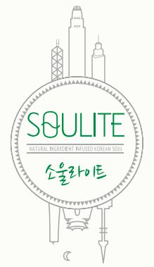 Soulite