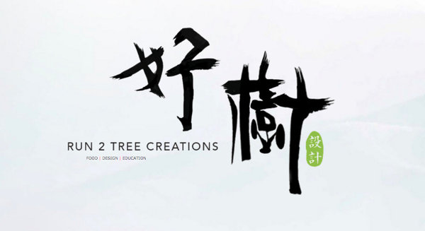 Run 2 Tree Creations