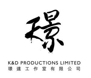 K&D Productions Limited