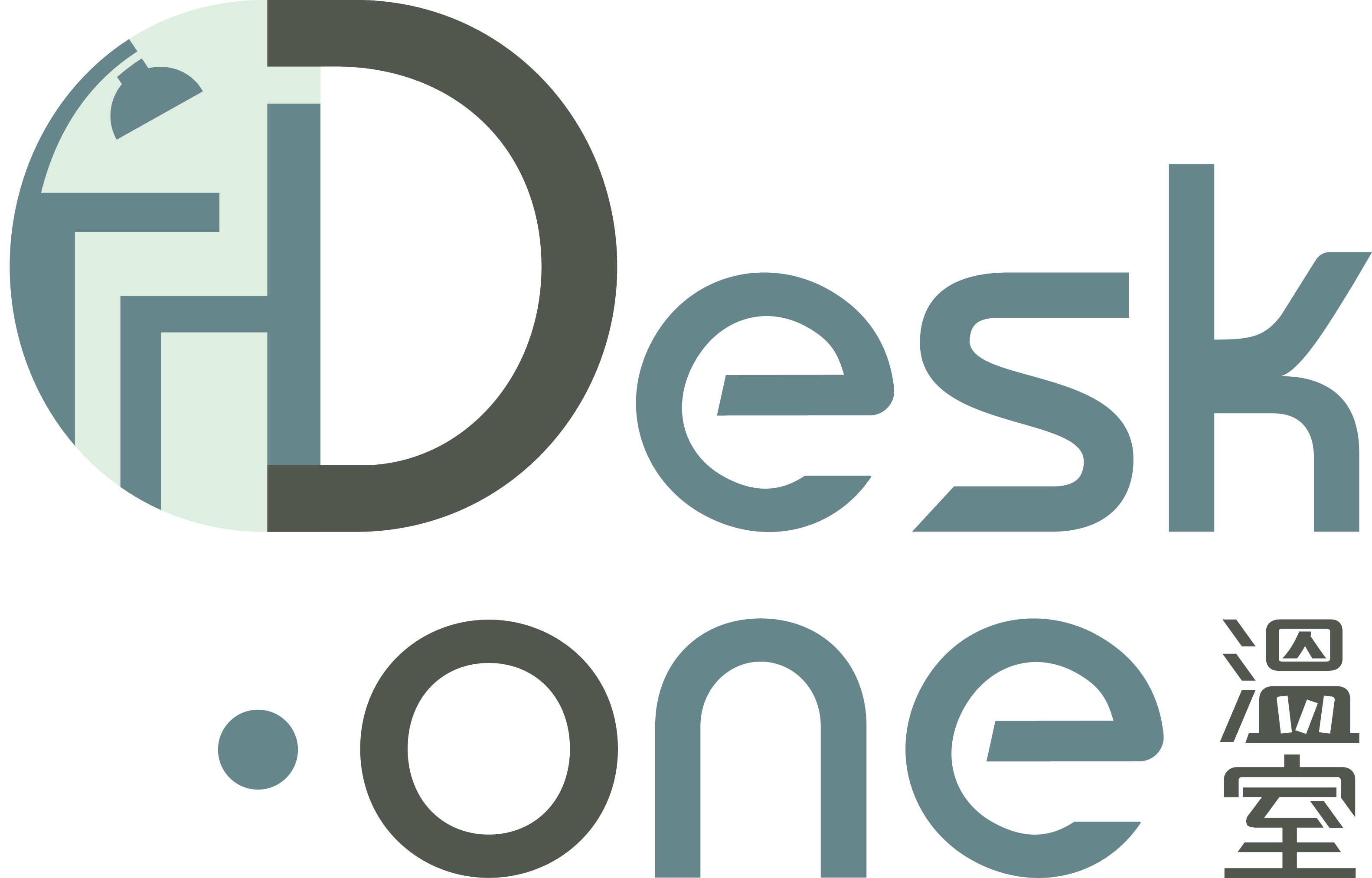 Desk-one溫室