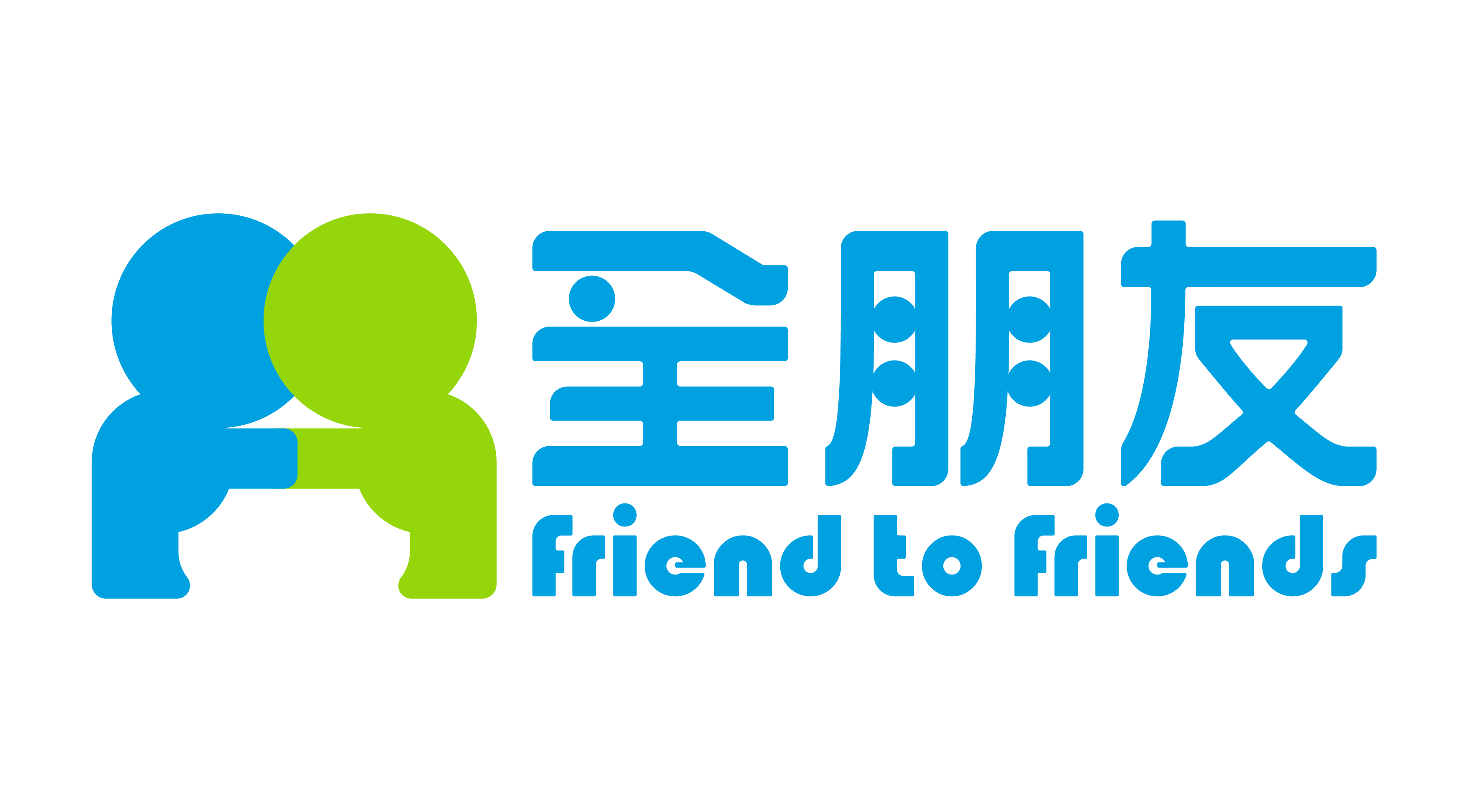 Friend to Friends Limited