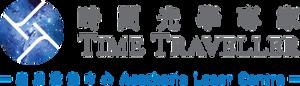 Time Traveller (H.K.) Limited