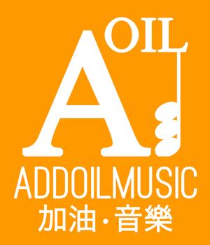 Addoilmusic Ltd.