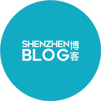 Shenzhen Blog