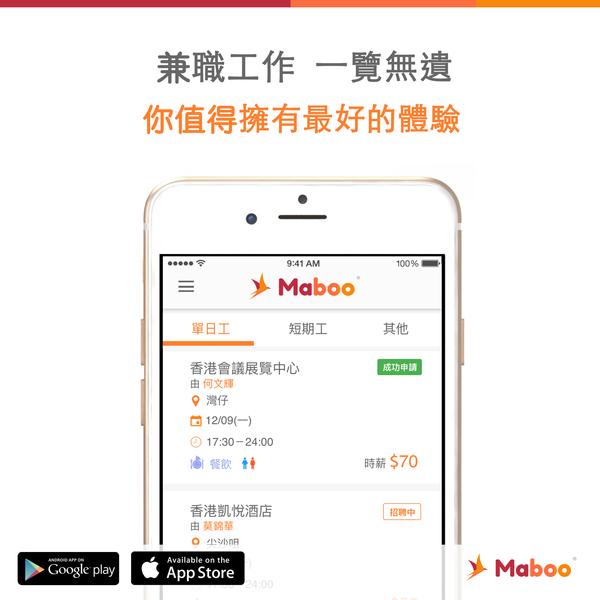 Www jobmatch com hk