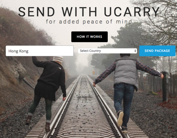 Ucarry website