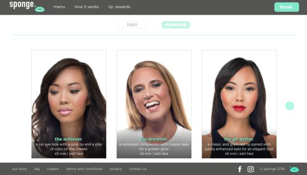 Sponge website menu makeup