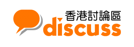 Discuss logo 450x158
