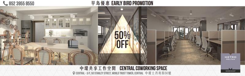 Centralearlybirdweb  1