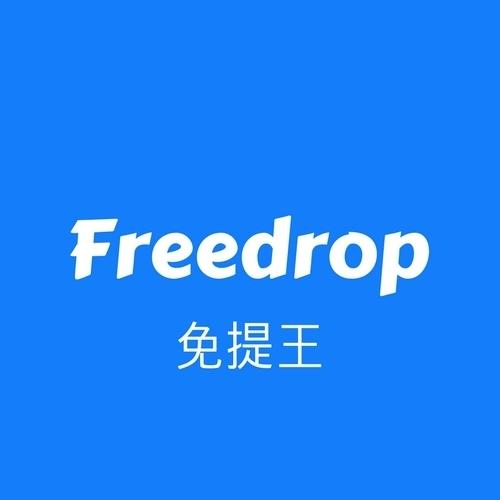 Freedrop ios color icon