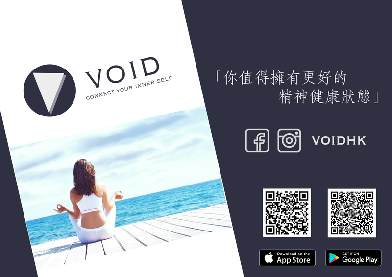 Void leaflet