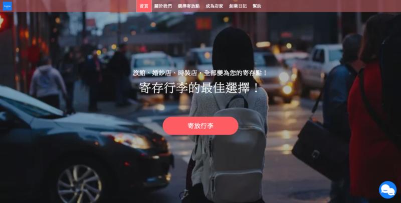 Product web photo